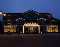 扬州雅悦酒店设计