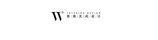 香港无间建筑设计有限公司