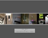 彭磊丨四层户型方案二丨五矿设计师大赛