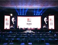 """""""70、80""""设计力量主题派对——David Chang出席芒果奖颁奖礼"""