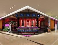 案例名称:    青春盛宴餐厅(嘉兴店)    案例投资总额:    300  万元