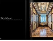 DCDA登陆英国 《design et al》杂志十周年特刊内页