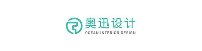 奥迅室内设计有限公司logo