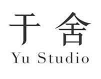 于舍Yu Studio 2020年招聘