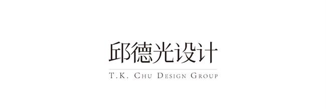 邱德光设计logo.jpg