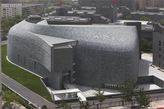 北京中央美术学院现代美术馆.jpg