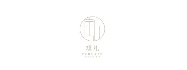 璞凡设计logo.jpg