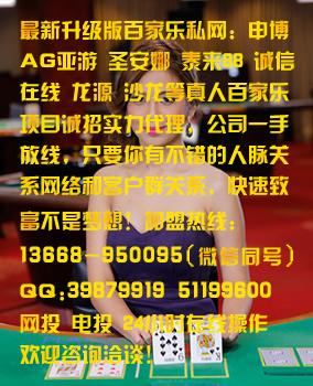 申博 AG 泰来88.jpg