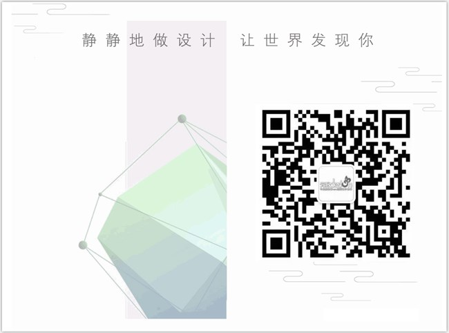 2017年11月29号微信公众号二维码.jpg