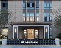 J&A杰恩设计养老院设计项目-无锡中海锦年芳庭养老机构