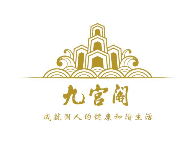 九宫阁企业Logo.png