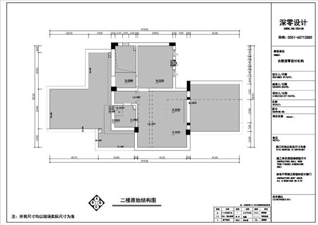 微信图片_20201209152247.jpg