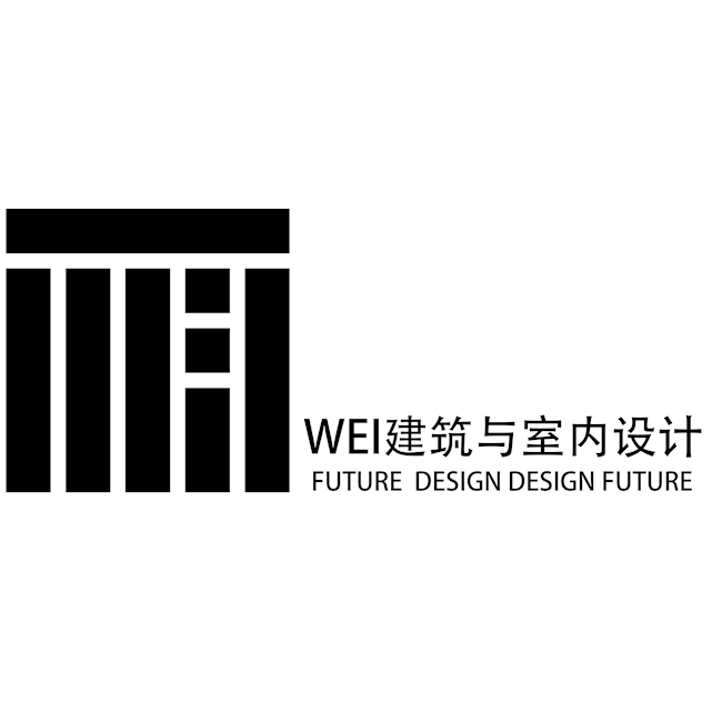 WEI建筑與室內設計logo.png