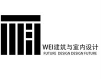WEI建筑与室内设计 2021 招聘
